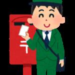 郵便局の風景印