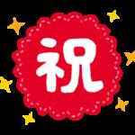 京都四条烏丸院 開院1周年